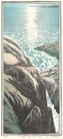Matt Brown Woodblock Print Monhegan From Port Clyde